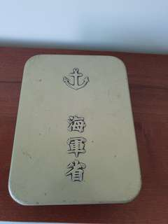 Vintage genuine WW2 Imperisl Japsnese Navy storage box