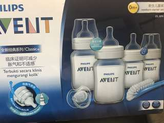 Avent Feeding Bottles Newborn Starter Kit (Classic)