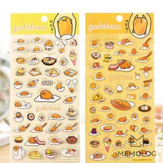 Lazy Egg Gudetama Stickers