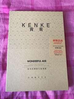 KENKE iPad Air 1 /2 /pro 9.7 鋼化玻璃保護膜