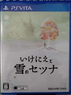 PS Vita - I Am Setsuna (Japanese Ver.)