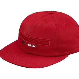 Supreme Embossed Logo 6-Panel - Red