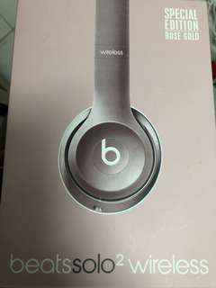 Beats Solo2 Wireless 玫瑰金