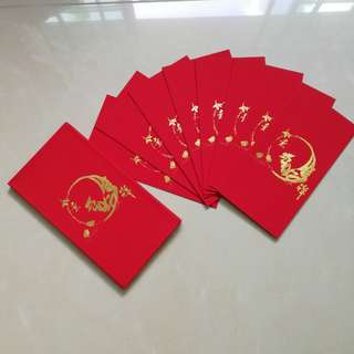 Red Packet - Rooster Velvet Smooth Material