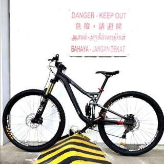 29er Cannondale Trigger Full Suspension Mountain Bike