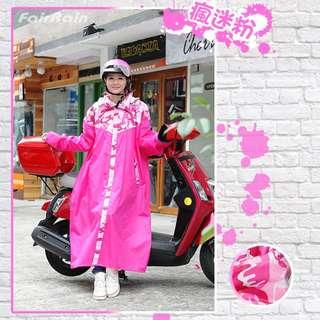 🚚 FairRain 飛銳 粉紅 迷彩瘋 加長版 一件式 前開式 雨衣 瘋迷粉紅