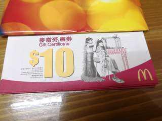 麥當勞禮券