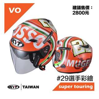 🚚 KYT VO #29 3/4罩 半罩 安全帽 內墨鏡 全新款 選手彩繪