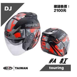 🚚 KYT DJ #A 消光紅 半罩式 3/4罩 安全帽 內建墨片