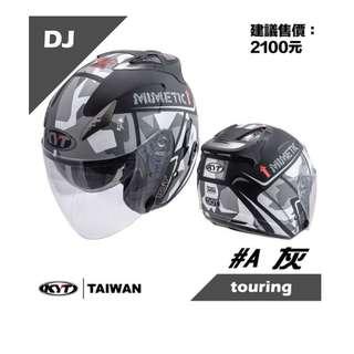 🚚 KYT DJ #A 消光灰 半罩式 3/4罩 安全帽 內建墨片