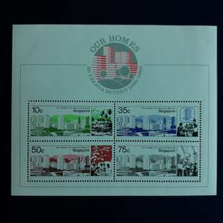 SGMS 85. 1985-08-09 Public Housing 25 Years Of Achievement Mint Miniature Sheet. 5+2L.WK