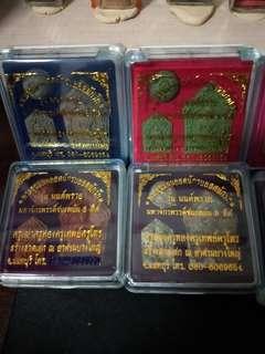 Thai amulet KhunPaen