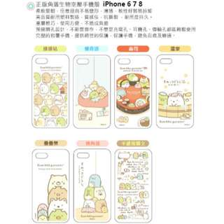 台灣 預購 角落生物 角落小夥伴 蘋果 iPhone 6 7 8 Plue X case 手機 保護套 保護殼 透明
