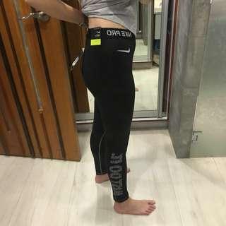 Nike Pro JUST DO IT leggings