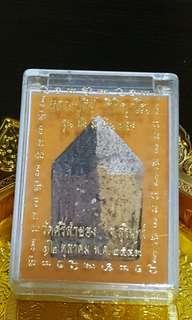 Thai Amulet - Phra Kumpeng