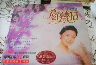 Teresa Teng 5CD's