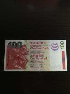 UNC 渣打銀行2003 $100 888668