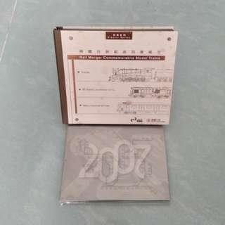 九廣鐵路 合併套裝