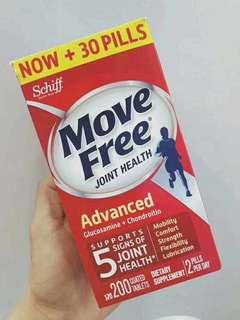 🇺🇸美国Move Free骨维力,葡萄糖胺軟骨素200粒