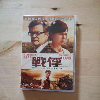 戰俘 DVD(包郵)