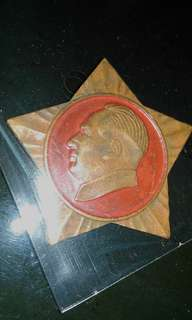 Mao's Badge.