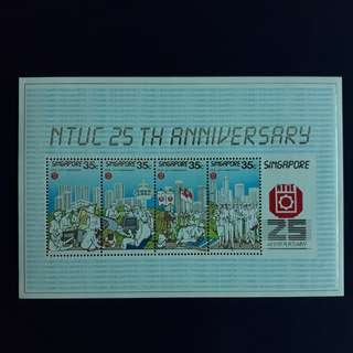 SGPMS 86. 1986-05-01. 25th Anniversary of National Trade Union Congress (NTUC) Mint Miniature Sheet. 3L.SK