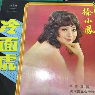 Chinese vinyl record - Paula Tsui