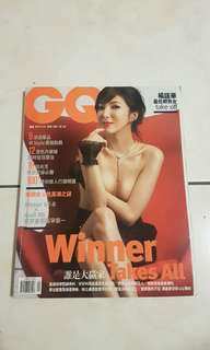 🚚 GQ 瀟灑 國際中文版 April 2008 no.139 楊謹華 瑞莎 曹格 紐承澤