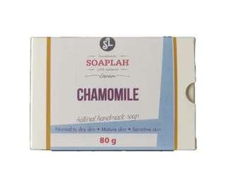 Cold Processed Soap Bar - Chamomile