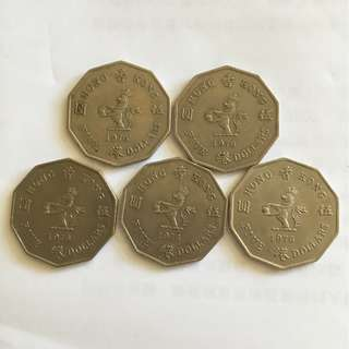 香港 五蚊 五元 伍圓 1976 5蚊