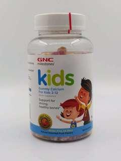 美国🇺🇸GNC兒童鈣糖120粒
