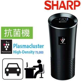 Sharo 聲寶 - 專業 抗菌機  香港行貨  (汽車或辦公室專用) ( 黑 ) IG-GC2A-B IGGC2 空氣清新機