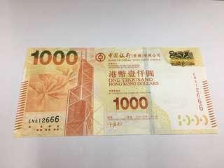 2013年中銀$1000~豹子號6⃣️6⃣️6⃣️