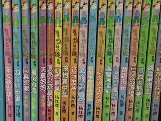 Chinese Story Books for Primary School Children