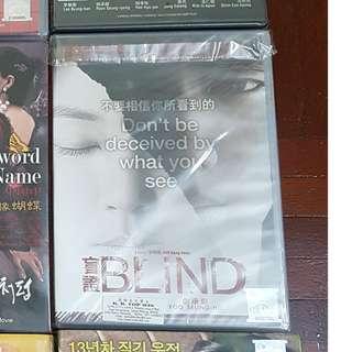 Blind (USED)