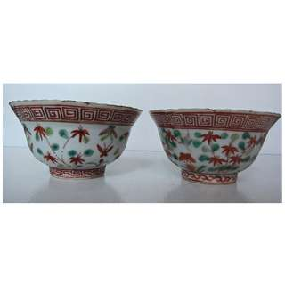 2 Straits Chinese, Peranakan Nonya, Porcelain Bowl With Butterflies, Bamboo and Flower.