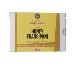 Cold Processed Soap Bar - Honey Frangipani