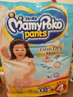 2 Packs Mamypoko Diapers Pants
