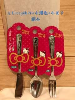🚚 日本三麗鷗授權正版Kitty+雙子星+蛋黃哥餐具組合