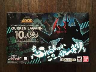 SRC GURREN LAGANN 10TH ANNIVERSARY SET