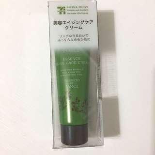 Fancl 日本7-11限定乳液
