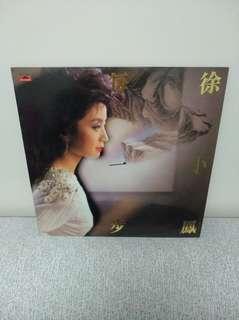 86年徐小鳳 每一步lp黑膠唱片