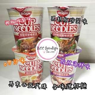 新加坡 NISSIN 合味道杯麵 (馬來西亞代購)