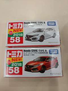 Tomy Tomica Civic #58