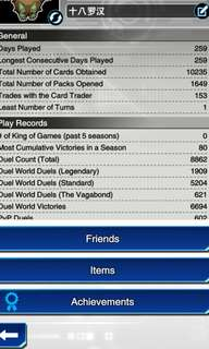 Yu Gi Oh Duel Links Account