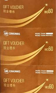UA 戲飛 coupon $60x3 (Expire@31-12-2018)