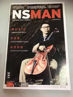 NSman SAFRA magazine