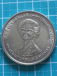 Thailand Commemorative of King Rama 9's Mother Silver Coin Baht 150 Year 1976 UNC
