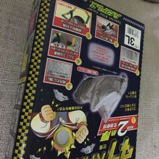 Cover motosikal special bike cover
