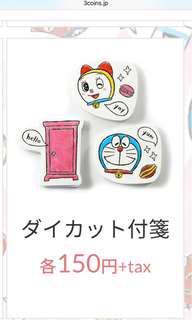 Doraemon stationary